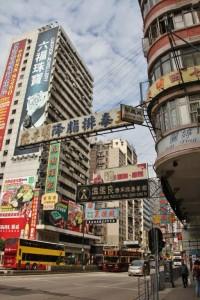 Hong Kong la profusion  (8)