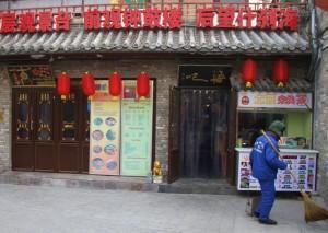 Hutong vieux Pékin (10)