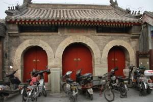 Hutong vieux Pékin (11)