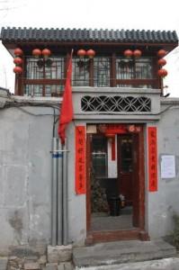 Hutong vieux Pékin (3)