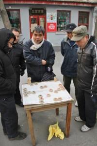 Hutong vieux Pékin (7)