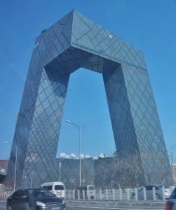 Chine Pékin entre modernisme et surconcentration